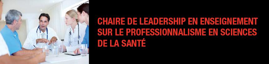 Chaire de leadership en enseignement sur le professionnalisme en sciences de la santé